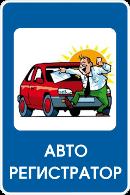 оформление купли-продаж и страхования автомобиля